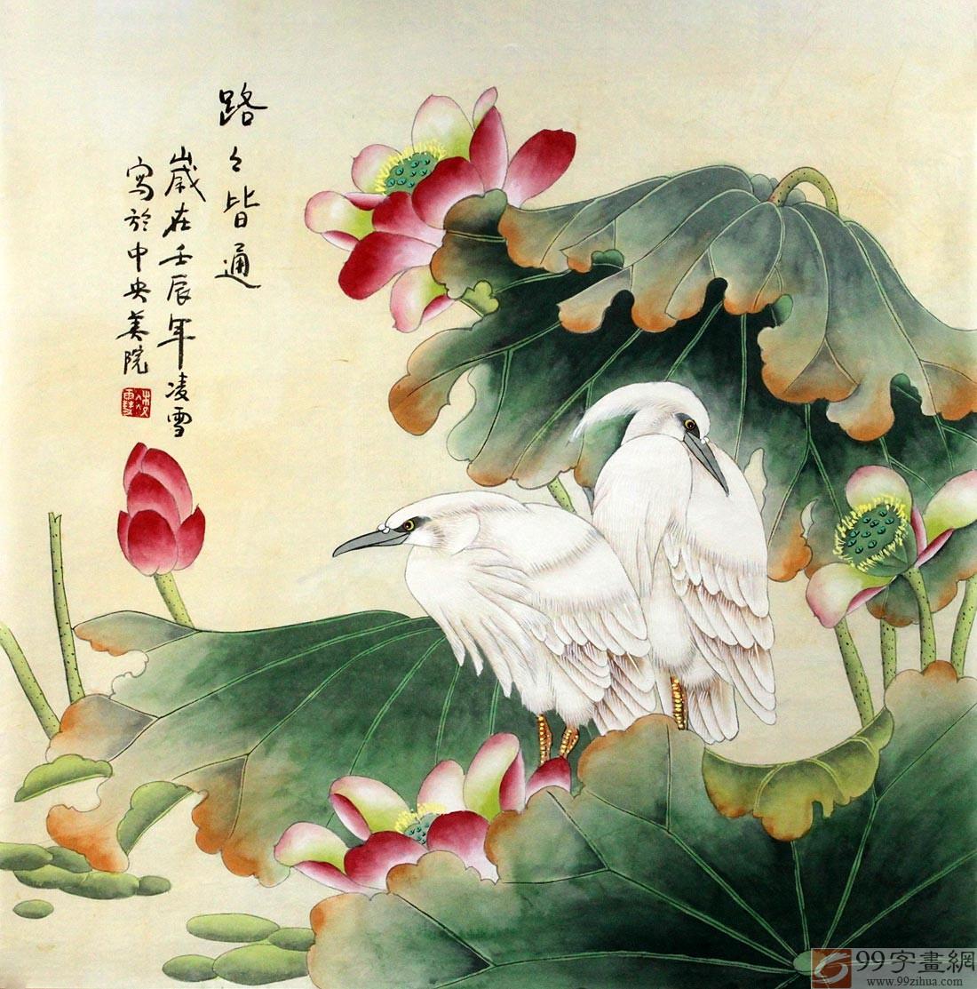国画白鹭荷花图 - 荷花图 - 99字画网