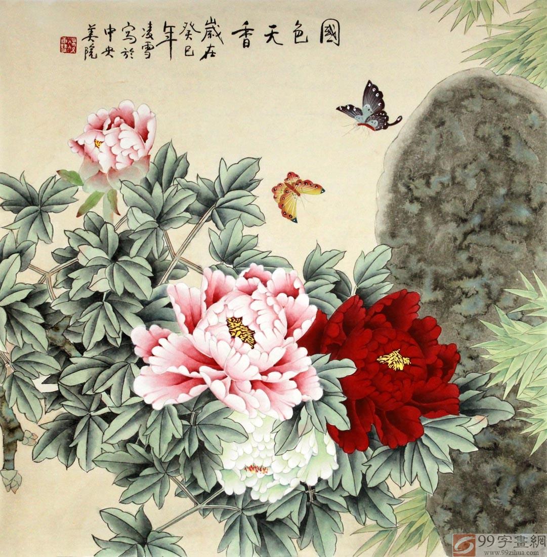 国色天香工笔国画牡丹图