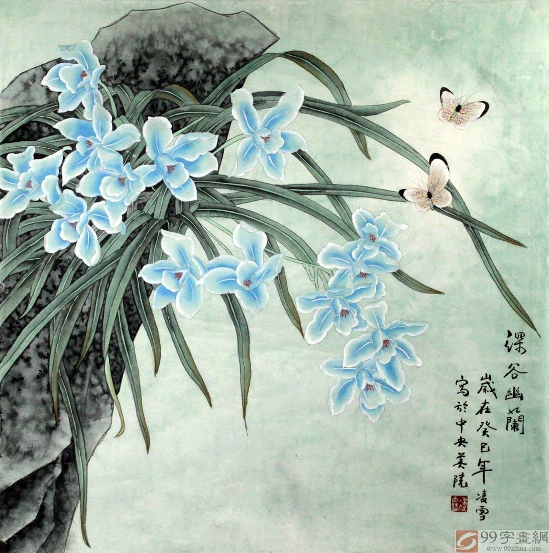 工笔国画兰草 - 花鸟画 - 99字画网