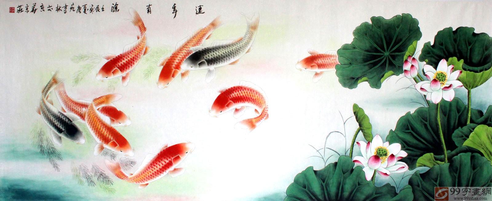 【已售】河南美协唐婉小六尺九鱼图《连年有余》