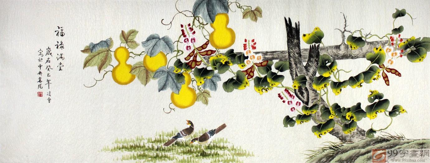 国画葫芦 福禄满堂 柿柿如意