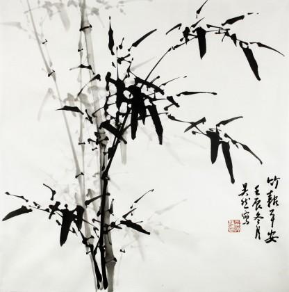 国画竹子的画法 - 竹子画