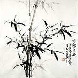 【已售】章昊然四尺斗方水墨竹子画《竹报平安》