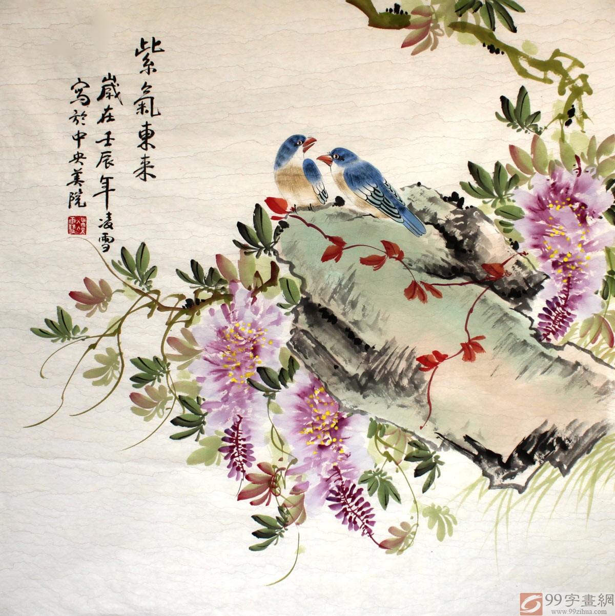凌雪小写意国画 - 紫藤 - 99字画网图片