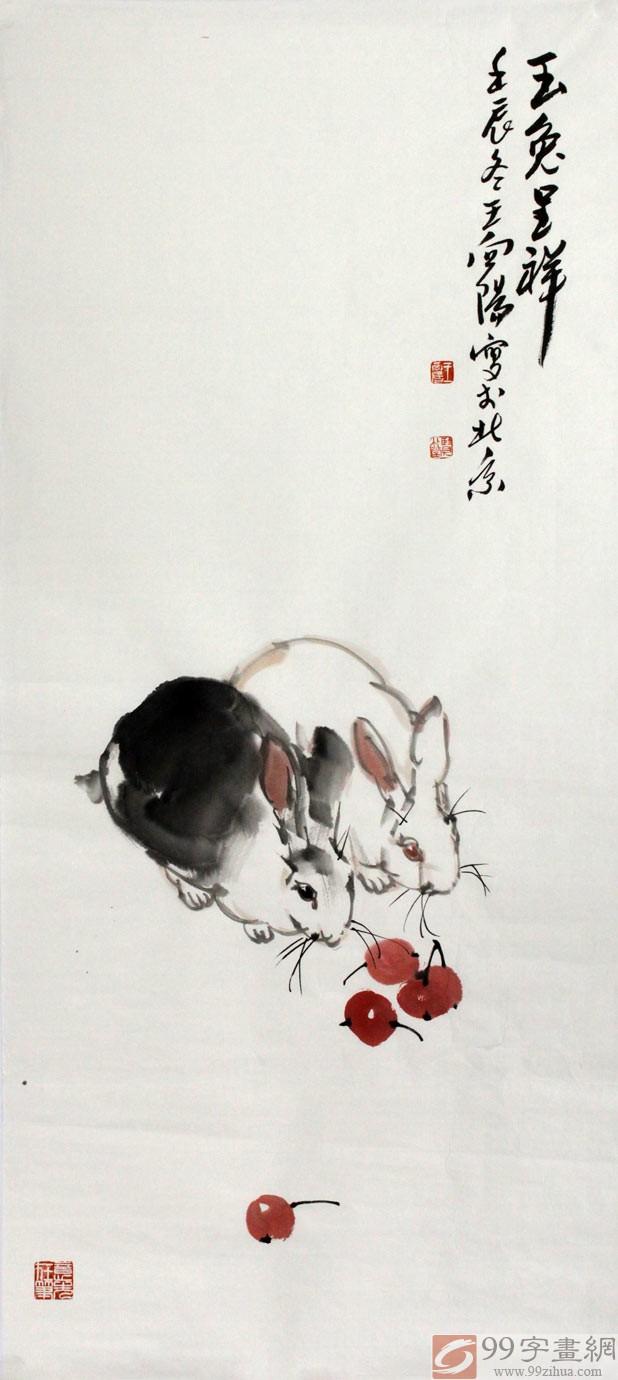 小白兔国画 - 动物画 - 99字画网