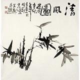 【已售】黄云鸿三尺斗方作品《清风图》