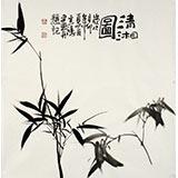 【已售】黄云鸿三尺斗方作品《清湘图》
