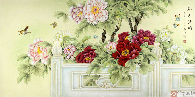 客厅工笔画牡丹 - 牡丹画