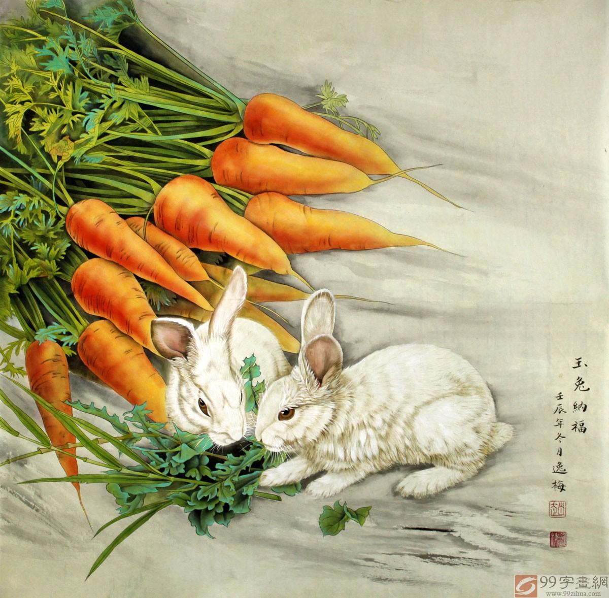 工笔画兔子红萝卜