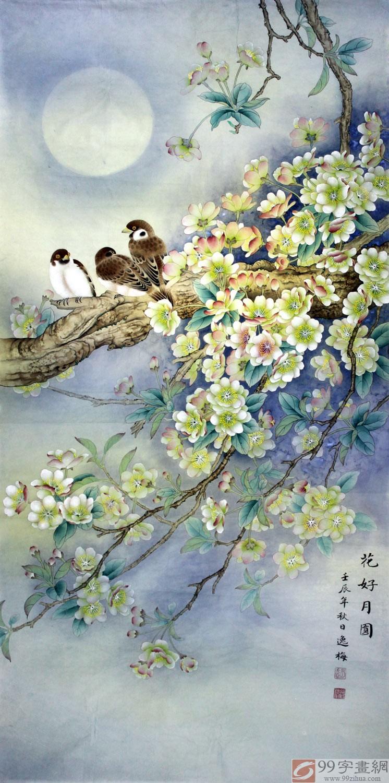 《春之韵》曾入选2006年《中国工笔画名家邀请展》并获优秀奖,作品