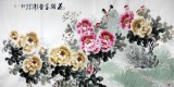 【已售】王宝钦六尺国画花鸟牡丹《花开富贵》(询价)