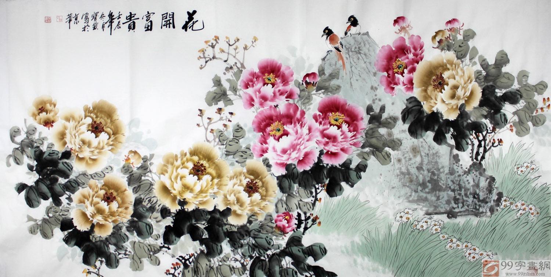 中国名人书画家协会副主席王宝钦六尺国画花鸟牡丹《花开富贵》