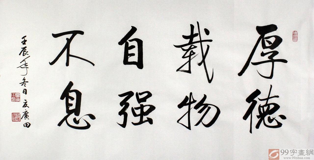 古筝曲一级曲谱虞美人-夏广田,字元朴,1970年4月生,河北省保定人,现为河北书法家协会