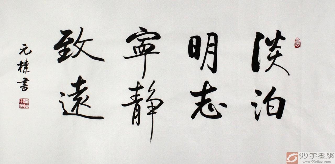 书画作品落款时间的传统雅称 - 陆泉润 - 墨香满谷