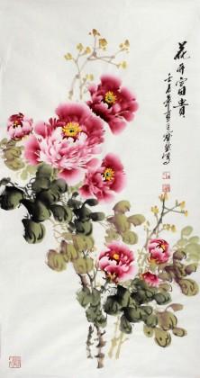 王宝钦三尺牡丹图《花开富贵》(询价)