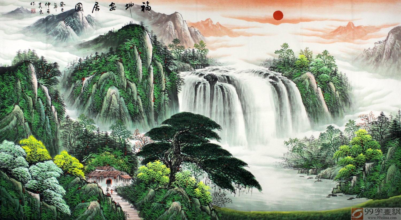 聚财山水画 - 聚宝盆山水画 - 99字画网