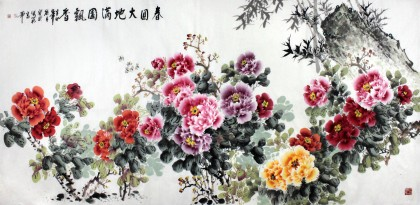 王宝钦八尺精品牡丹图《春回大地满园飘香》(询价)