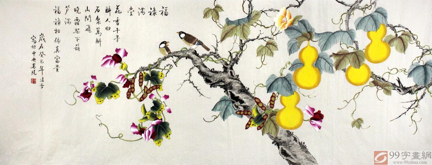 福禄满堂国画 葫芦画