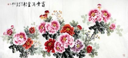 王宝钦六尺牡丹图《富贵满堂》(询价)