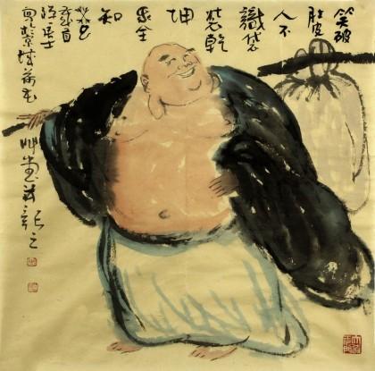 国画写意布袋和尚 - 古代人物 - 99字画网