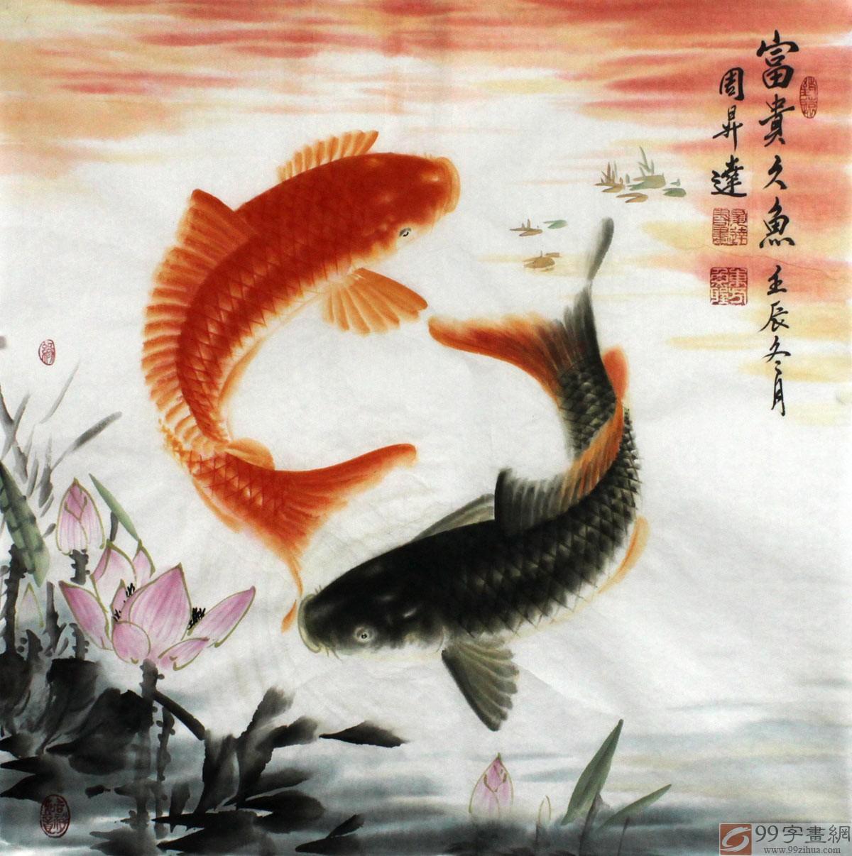风水鱼国画 - 九鱼图