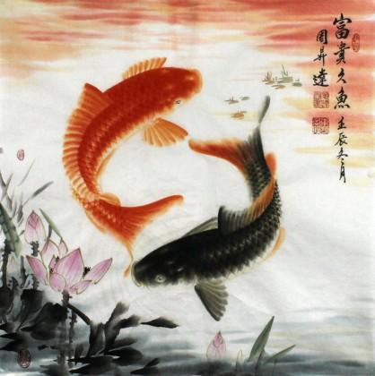 中国画院周升达双鱼图《富贵久鱼》