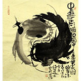 【已售】中国鲶鱼王著名画家周自豪作品《中华太极图》(询价)