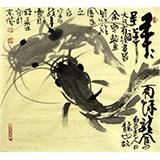 【已售】中国鲶鱼王著名画家周自豪作品《年年有余》(询价)