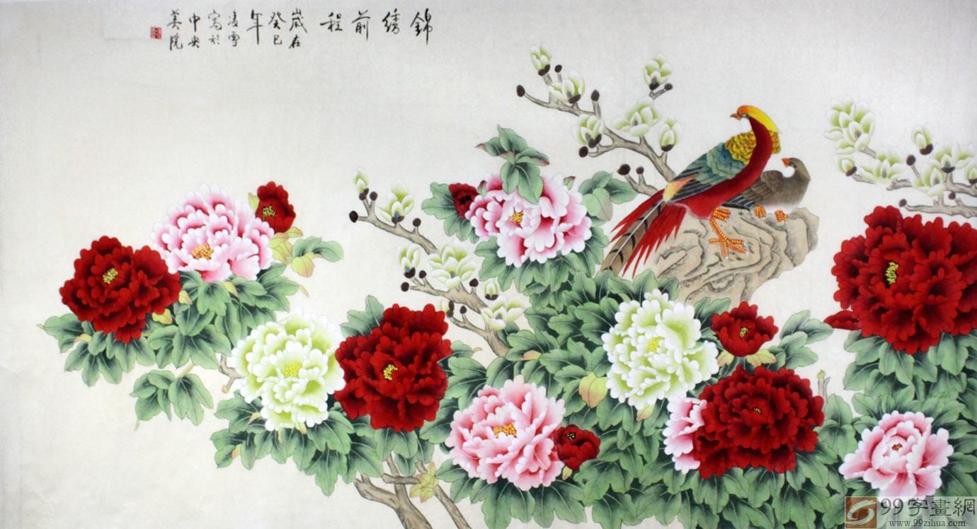 凌雪工笔画作品 - 牡丹画