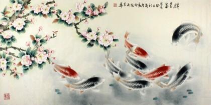 南海禅寺 妙林居士 四尺九鱼图《锦堂富贵》