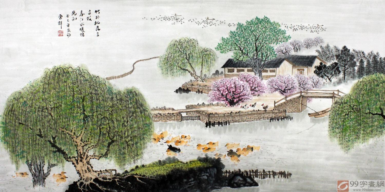 田园画 手绘
