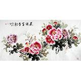 【已售】中国名人书画家协会副主席王宝钦作品《花开富贵》(询价)