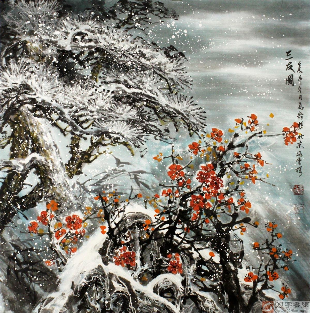 """画作中郁郁葱葱的松树诉说着:""""大雪压青松,青松挺且直,要知松高洁"""