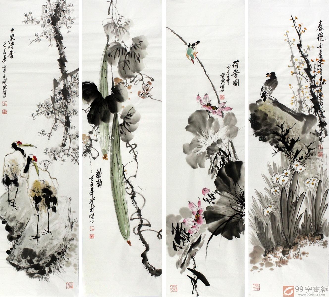中国名人书画家协会副主席王宝钦花鸟四条屏图片