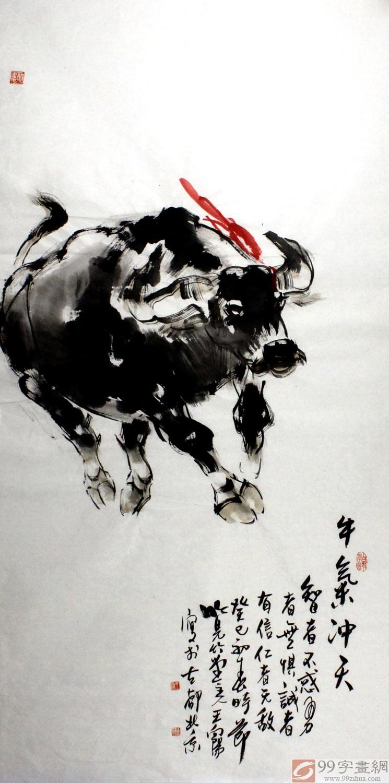 【已售】王向阳四尺风水动物牛《牛气冲天》