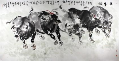 王向阳八尺巨幅《五牛图》 中国美术家协会会员(询价)