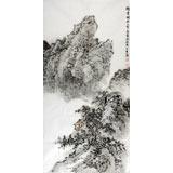 【已售】湖北庾超然三尺山水《读书图》