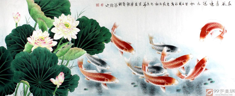 九鲤鱼,董书林,女,笔名唐婉,1967年,; 创作示范三(白荷花开有禅意);
