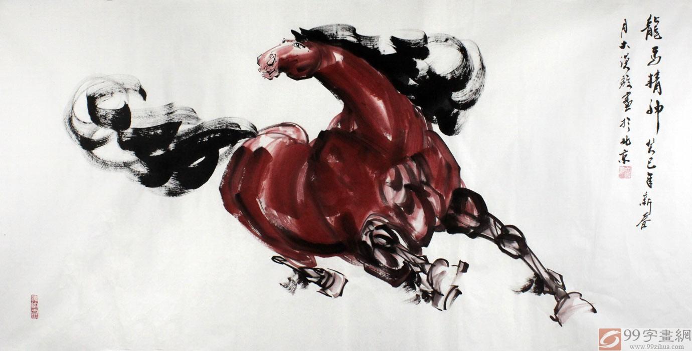 首页 动物画 骏马图  品名:龙马精神 材质:宣纸  尺寸:138×68cm(画芯