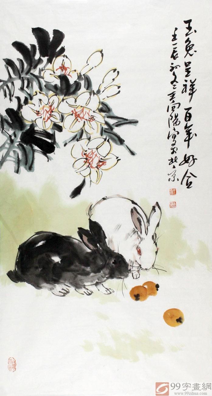 王向阳风水动物国画作品赏析:百合兔子祈福图