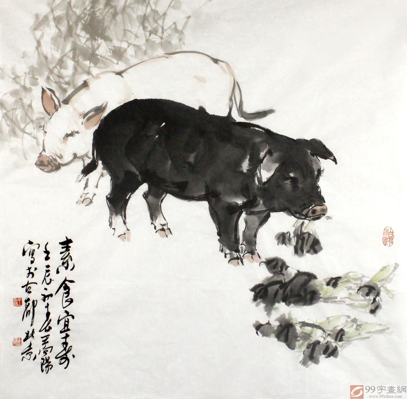 王向阳国画动物猪素食宜寿 - 动物画 - 99字画网; 王向阳作品数量(160图片