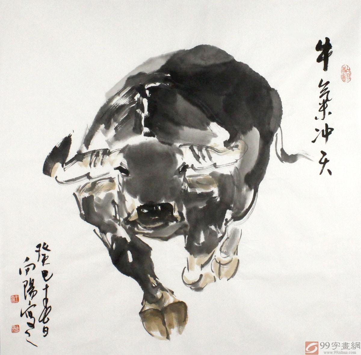 牛的象征_王向阳工艺品招财牛图牛气冲天 - 国画牛 - 99字画网