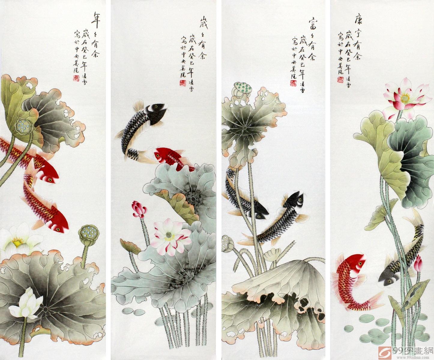 工笔鲤鱼国画 九鱼图