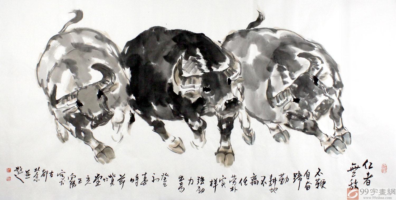 王向阳水墨写意动物画牛图