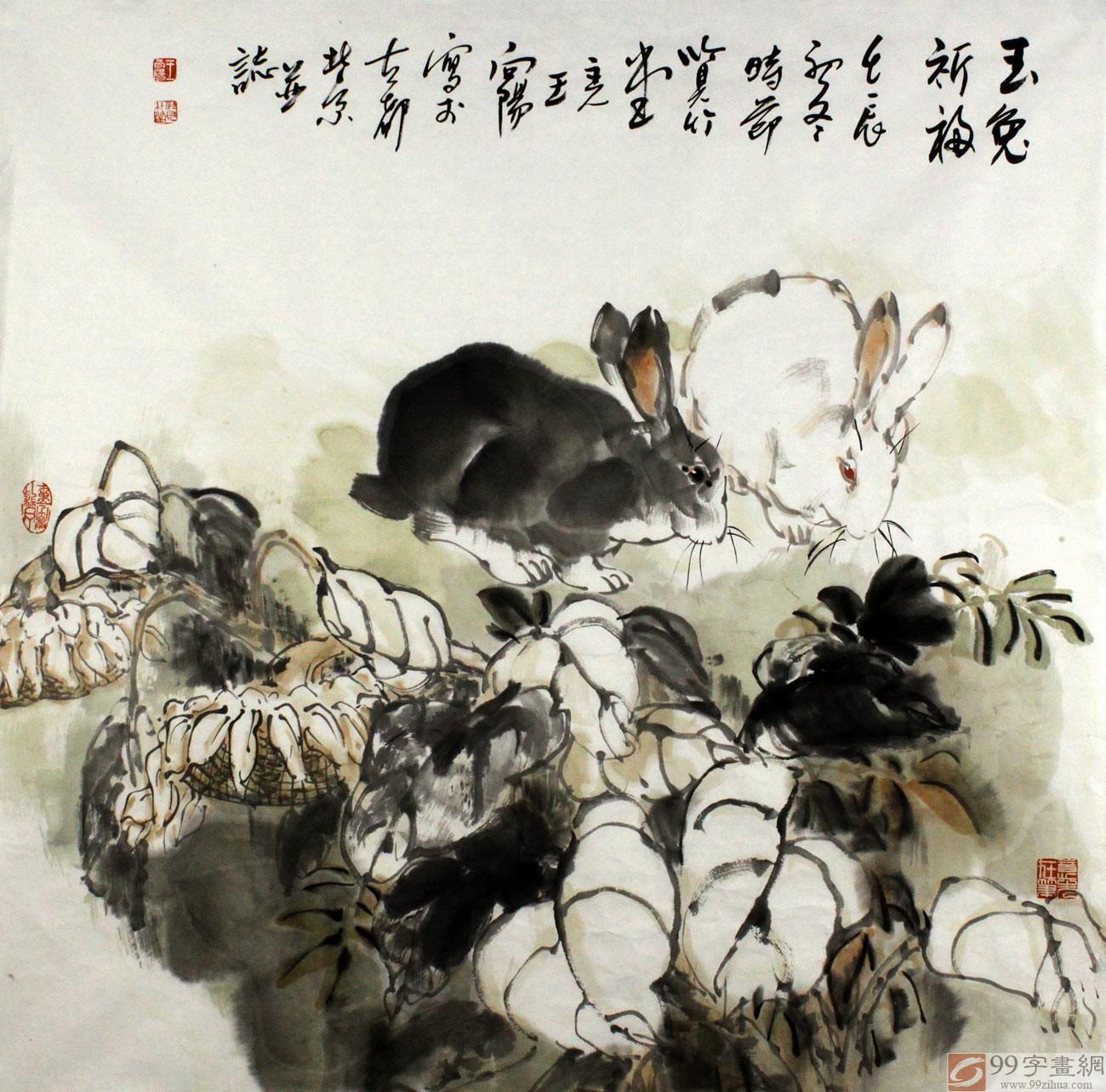 著名动物画家王向阳国画兔子玉兔祈福
