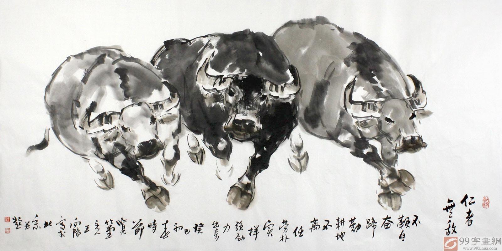 著名动物画家王向阳牦牛作品《银色世界》(询价)