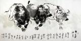 【已售】河南美协王向阳四尺运财牛《牛气冲天》(询价)