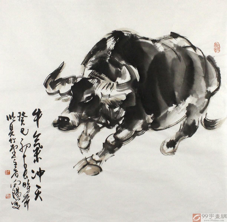 四尺斗方水墨动物国画牛