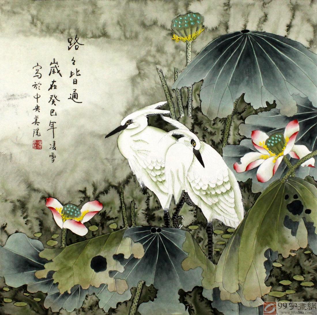 家居吉利画工笔画 - 荷花图 - 99字画网图片