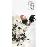 【已售】动物名家王向阳四尺《和睦家庭》(询价)